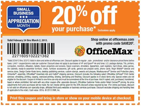printable tickets at office max 6 best images of office printable free printable office