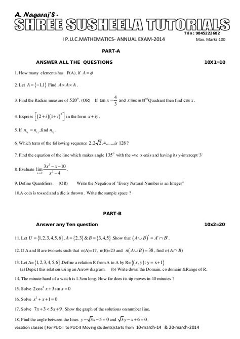 p u supplementary date sheet 2015 2nd puc maths previous year question papers with answers
