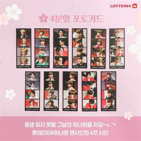 Photocard Wanna One Park Jihoon wanna one lotteria photocard set official 1004 k shop