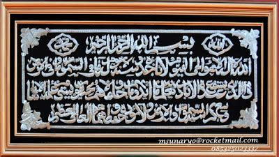 kumpulan kaligrafi ayat kursi berbagai bentuk gloobest