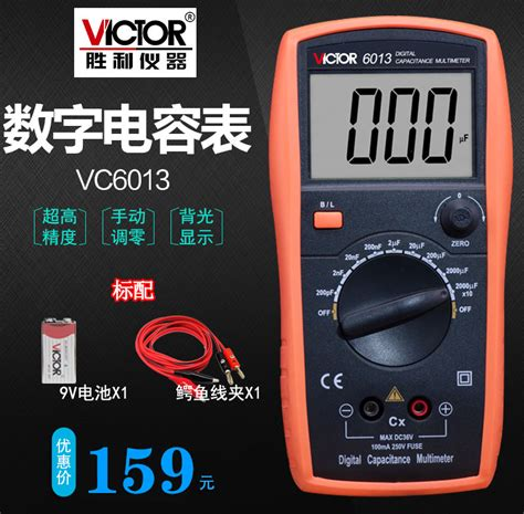 victory capacitor vc vc high precision inductive