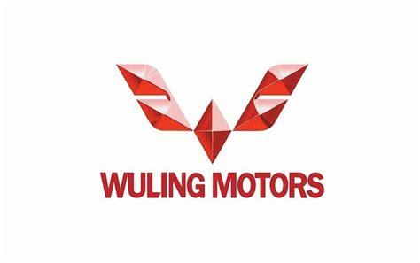 wuling logo daftar harga mobil baru wuling oktober 2017 autos id