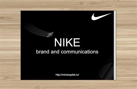nike powerpoint template free presentation software for speech and