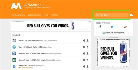 Play Store Apk Mirror News How To And Install The Play Store