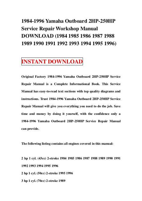 service manual free download to repair a 1994 buick roadmaster service manual free download 1984 1996 yamaha outboard 2hp 250hp service repair workshop manual do