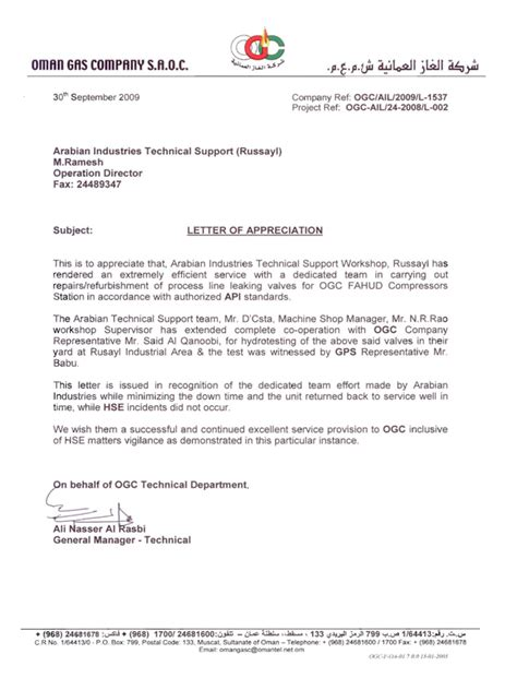 Release Letter In Oman Appreciations Arabian Industries