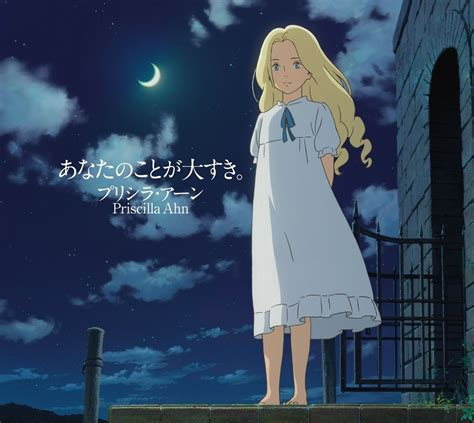 marnie ghibli film tears were rolling when marnie was there hiff spring