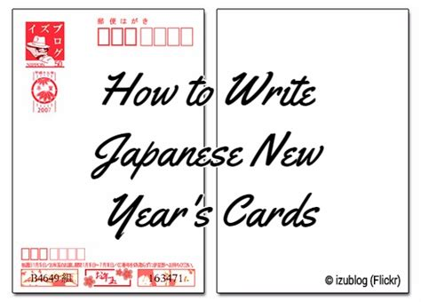 learn how to write a new years card in japanese