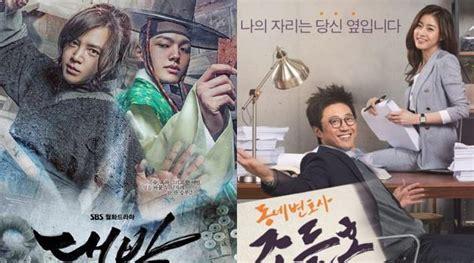 film korea 2017 dengan rating tertinggi baru tayang perdana drama defendant berhasil meraih