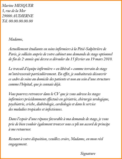 Lettre De Motivation Ecole Soins Infirmiers 8 Lettre De Motivation De Service Ecole Exemple