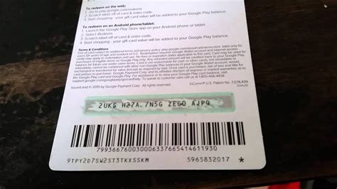 Printable Google Play Gift Card - google play gift card codes unused photo 1