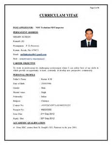 Ndt Inspector Cover Letter by Professional Ndt Trainee Templates To Showcase Your Talent Vitae Post Applied For Ndt