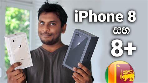 iphone     unboxing sri lanka youtube