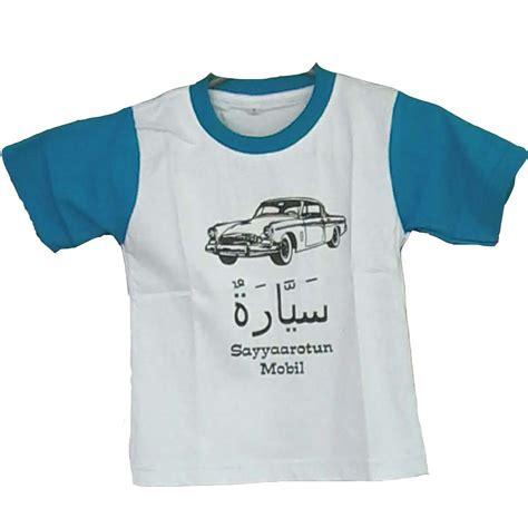 Kaos Gambar Mobil kaos anak muslim b10 ahsankids gambar mobil lengan pendek