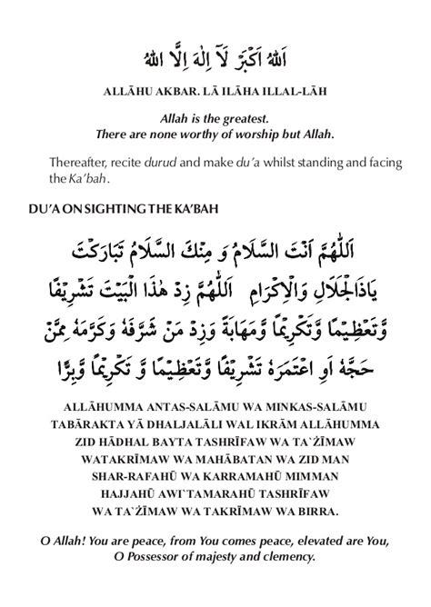 thrice ne demek hajj umrah ziyarah salat o salam the ultimate journey