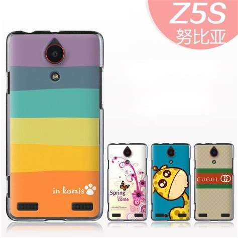 android zte phone cases zte nubia z5s zte nubia z5s cover mobile phone protective cover smart android skin
