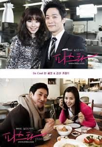film drama korea pasta pasta 파스타 drama picture gallery hancinema the