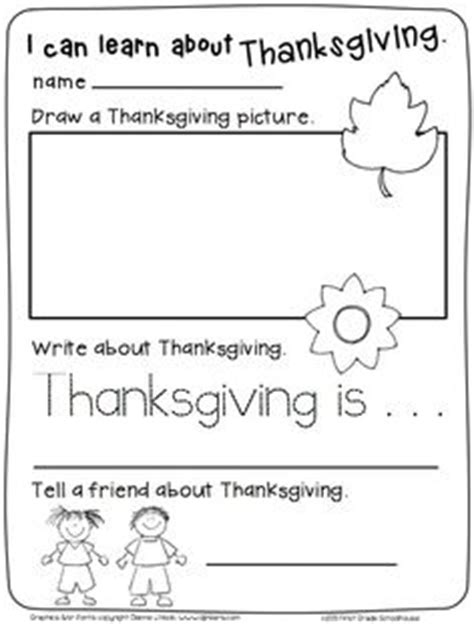 printable thanksgiving writings for kindergarten happy