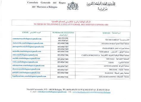 consolato marocco ambasciata e consolati marocco in italia islamitalia it