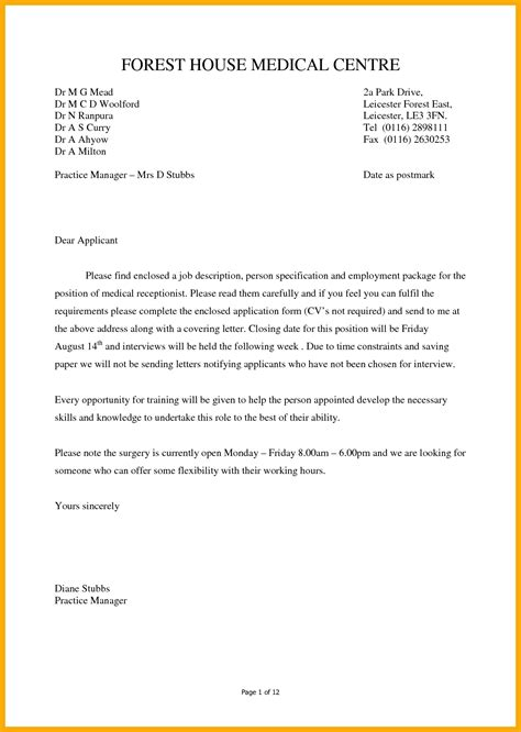 Cover Letter For Fashion Receptionist Cover Letter For Veterinary Receptionist