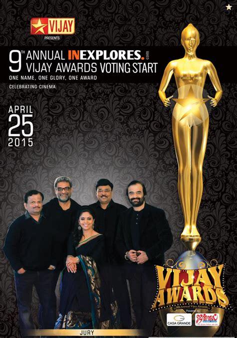 9th Annual Awards 9th annual vijay awards 2015 complete winners list