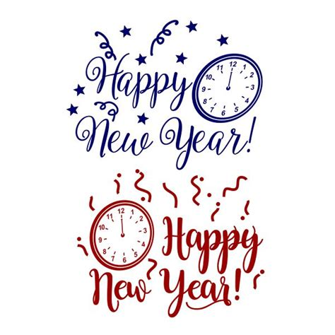 happy new year bulb cuttable happy new year clock cuttable design