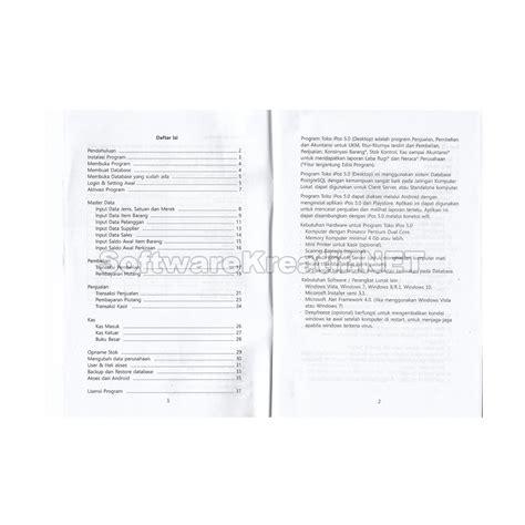 Software Inspirasibiz Software Program Toko Ipos 5 0 Profesional Untuk program toko ipos 5 edisi standard original