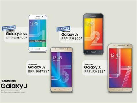 Harga Hp Samsung Galaxy J2 Pro Di Indonesia harga samsung galaxy j series 2016 j1 ace j2 j5 j7