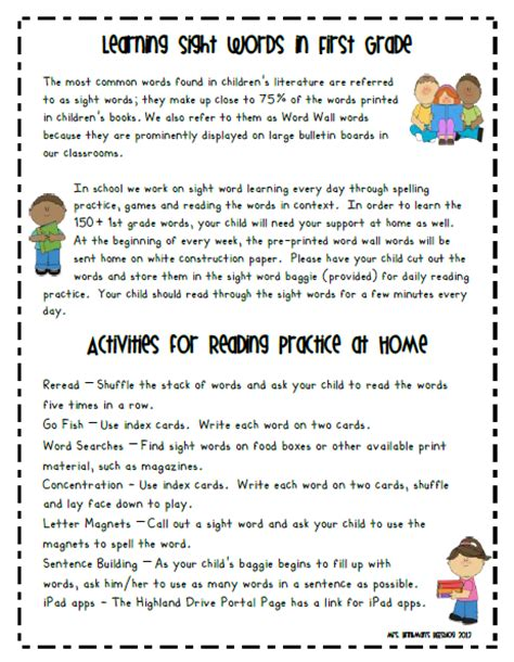 Parent Letter About Sight Words Mrs Brinkman S Sight Word Parent Letter