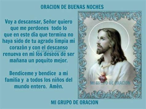imagenes buenas noches oracion oraciones milagrosas de dios imagenes con oraci 211 n para