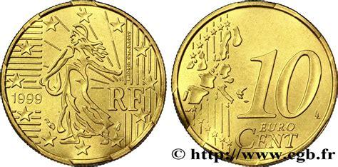 si鑒e de la banque centrale europ馥nne european central bank 10 centimes d premier type