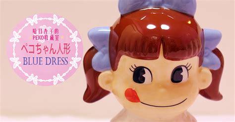 Peko Dress 不二家 peko 2015年 peko chen doll blue dress 牛奶妹陶瓷娃娃藍色洋裝版