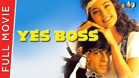 film india yes boss download yes boss full hindi movie shahrukh khan juhi