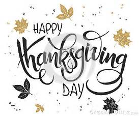 vector lettering thanksgiving greetings text happy thanksgiving day with leaves in gold