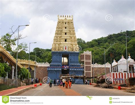 Entrance For Mba In Andhra Pradesh by Simhachalam Temple Andhra Pradesh Editorial Stock Photo