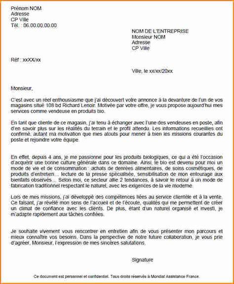 Lettre De Motivation D Un Barman 10 Lettre De Motivation R 233 Ponse 224 Une Offre Exemple Lettres