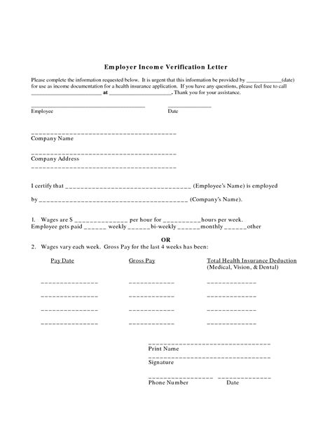 proof of employment letter employer income verification