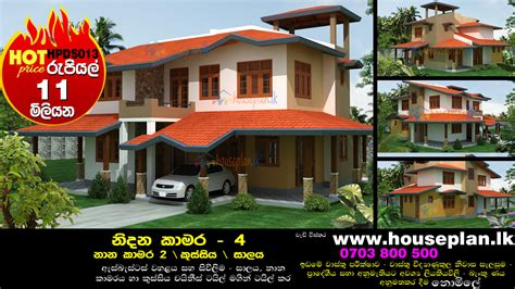 best price 20 hours sri lanka house plan best price of house contruction
