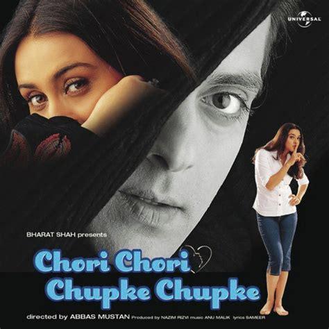 download mp3 dj ye ye ye chori chori chupke chupke 2001 hindi movie mp3 songs