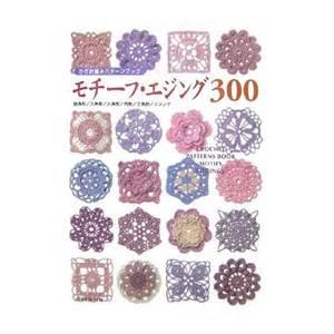 free pattern japanese crochet japanese crochet pattern book easy crochet patterns