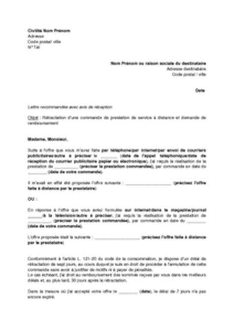 Exemple De Lettre Demande De Service Exemple Gratuit De Lettre R 233 Tractation Et Demande Remboursement Suite 224 Commande Prestation