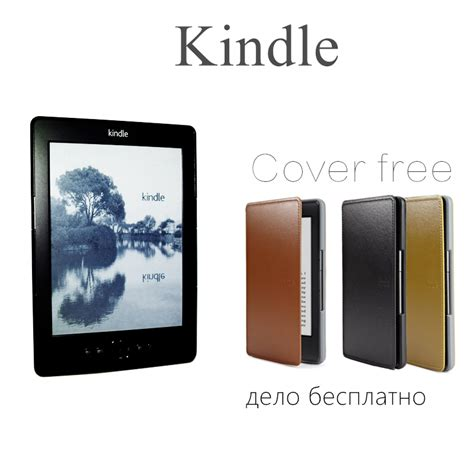 5 Books For A Wide Reader by Kindle 5 Eink Screen 6 Inch Ebook Reader E Book Electronic
