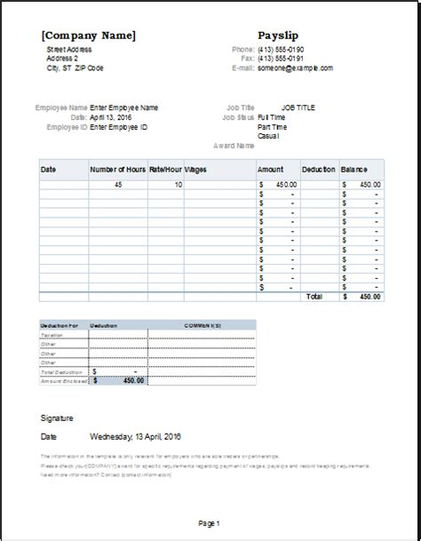 salary slip template download at http www doxhub org