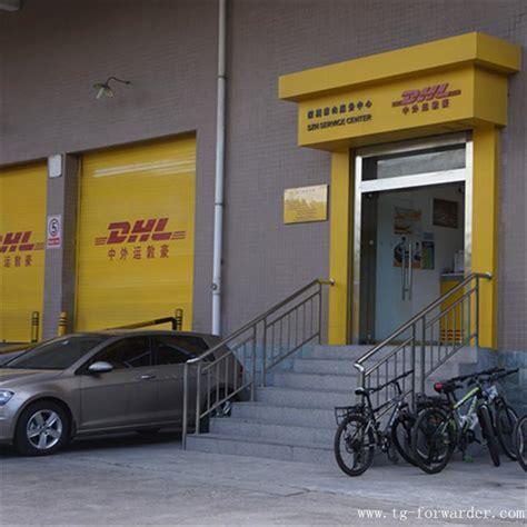 door to door shipping china to australia cheap and fast expres courier door to door shipping