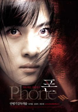 film horror qaki phone film wikipedia