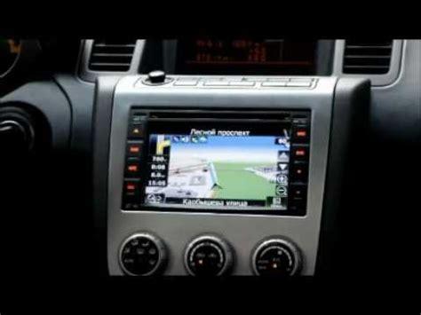how make cars 2011 nissan murano navigation system 6 2 quot hd car dvd player for nissan murano 2002 2011 gps tv bt www autocardvdgps com youtube