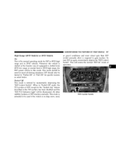 car repair manual download 2006 jeep commander engine control 2006 jeep commander problems online manuals and repair information
