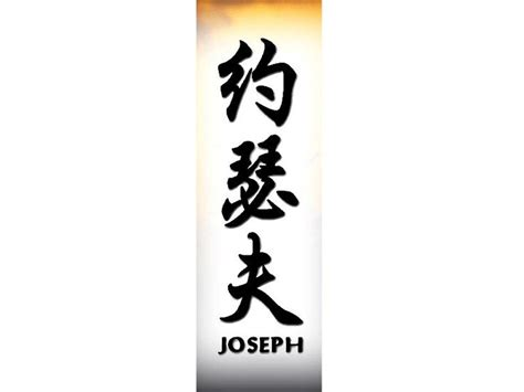tattoo name in japanese new tattoo idea my grandpa s name in japanese the ink
