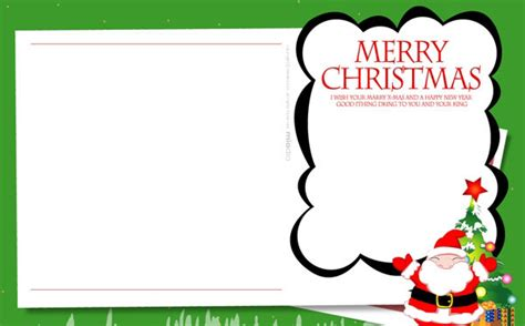 merry photo card template card templates free card templates