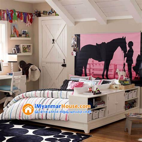 myanmar home decoration လ ငယ ဆန တ အခန တစ ခ ဖစ လ အ င ဘယ လ ဖန တ ၾက မလ home decoration imyanmarhouse com